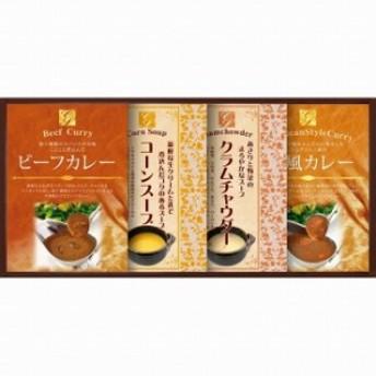 【返品・キャンセル不可】 美食カレー&重宝スープ詰合せ BUONO TAVOLA 11491222(代引不可)