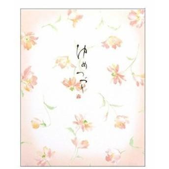 コクヨ 便箋色紙判ゆめつづり ヒ-356