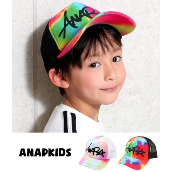 ANAP KIDS(キッズ)タイダイメッシュCAP