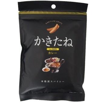 【訳あり】 賞味期限:2019年10月24日 阿部幸製菓 かきたね カレー (75g)