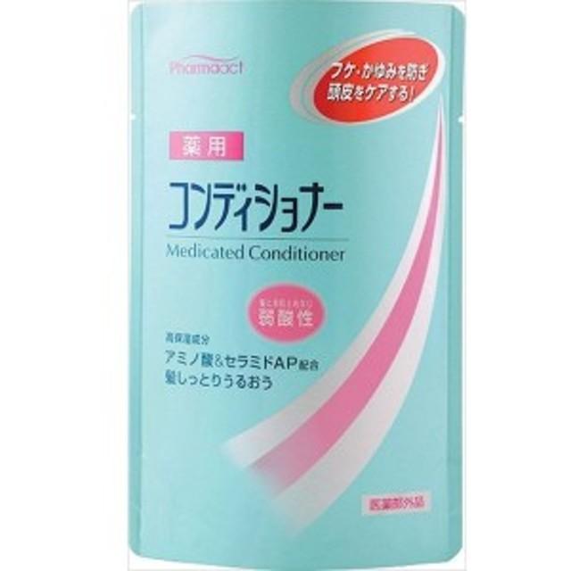 熊野油脂 ファーマアクト 弱酸性薬用コンディショナー 400ML インバス/コンディショナー・リンス/無添加・自然派(代引不可)