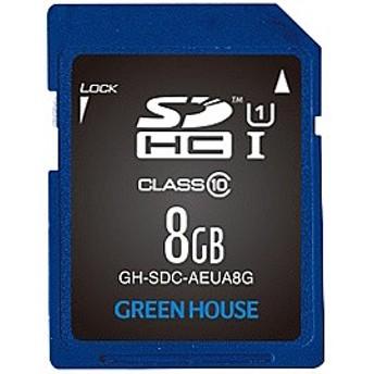 グリーンハウス [GH-SDC-AEUA8G] データ復旧サービス付 SDHCメモリーカード UHS-I クラス10 8GB