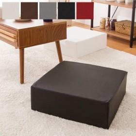 座布団 合皮 レザークッション 45×45×厚さ15cm 正方形 ウレタン クッション 椅子 座椅子 フロアクッション 座布団