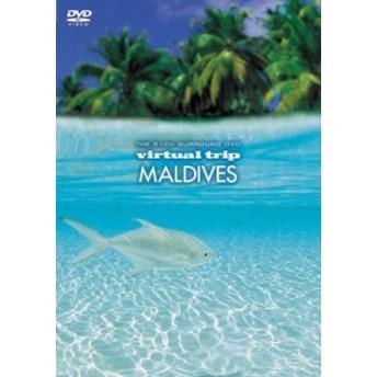 virtual trip モルディブ MALDIVES [低価格版] [DVD](中古品)