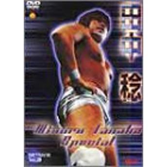 田中稔スペシャル [DVD](中古品)