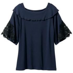 ヨークフリル袖レーストップス (大きいサイズレディース)Tシャツ・カットソー