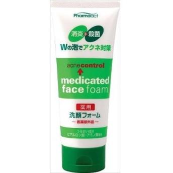 熊野油脂 ファーマアクト アクネ対策 薬用洗顔フォーム 130G 化粧品/洗顔・クレンジング/洗顔(代引不可)