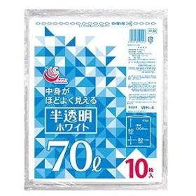 半透明ホワイトゴミ袋 70L WH-4 10枚