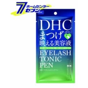 DHC アイラッシュトニックペン 1.4ml  ディーエイチシー