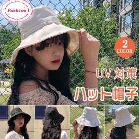 レディース つば広ハット ハット 帽子 みUV 紫外線対策 通気性抜群 日よけ バケットハット オシャレ