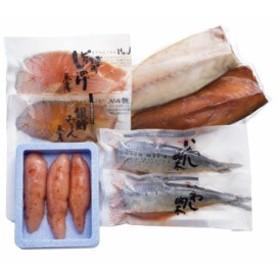 魚匠庵 博多海の幸セット 7577 【返品・キャンセル不可】(代引不可)【送料無料】