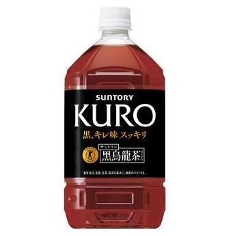 サントリーフーズ サントリー 黒烏龍茶 1.05L ペットボトル【入数:12】
