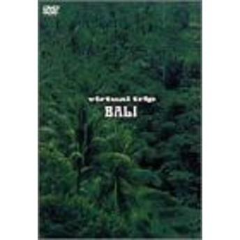 virtual trip BALI 低価格化&トールパッケージ化 [DVD](中古品)