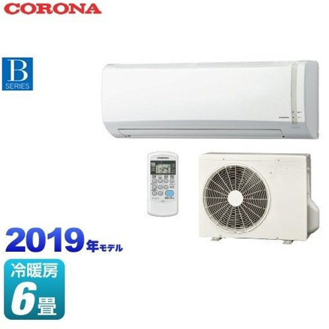 ルームエアコン 冷房/暖房:6畳程度 コロナ CSH-B2219R-W Bシリーズ 基本性能を重視したシンプルスタイル