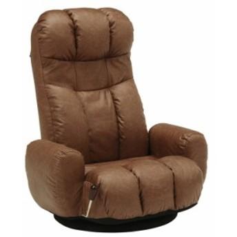 萩原 座椅子 LZ-4271BR 回転 リクライニング(代引不可)【送料無料】