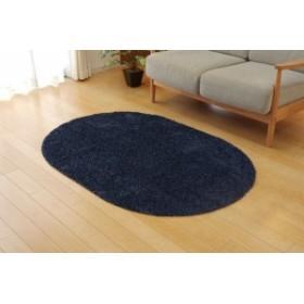 ラグ マット カーペット 1畳 洗える タフト風 『ノベル』 ブルー 100×150cm 楕円 すべりにくい加工 ホットカーペット対応(代引不可)【送