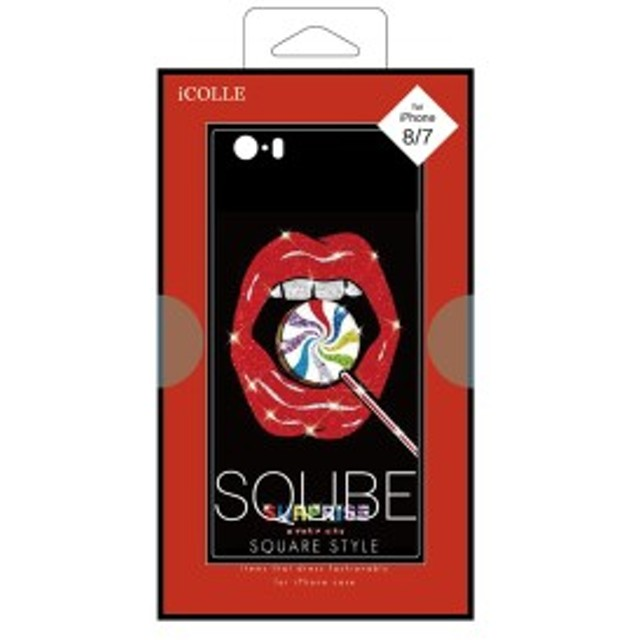 藤本電業【iPhone8/7専用】SQUBE GLITTER CASE リップ Ji7-SQ03 スマホケース スマホカバー アイフォンカバー アイフォンケース