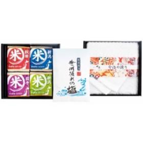 初代田蔵 特別厳選本格食べくらべお米今治タオルギフトセット NNIA-4000 ギフト タオル(代引不可)