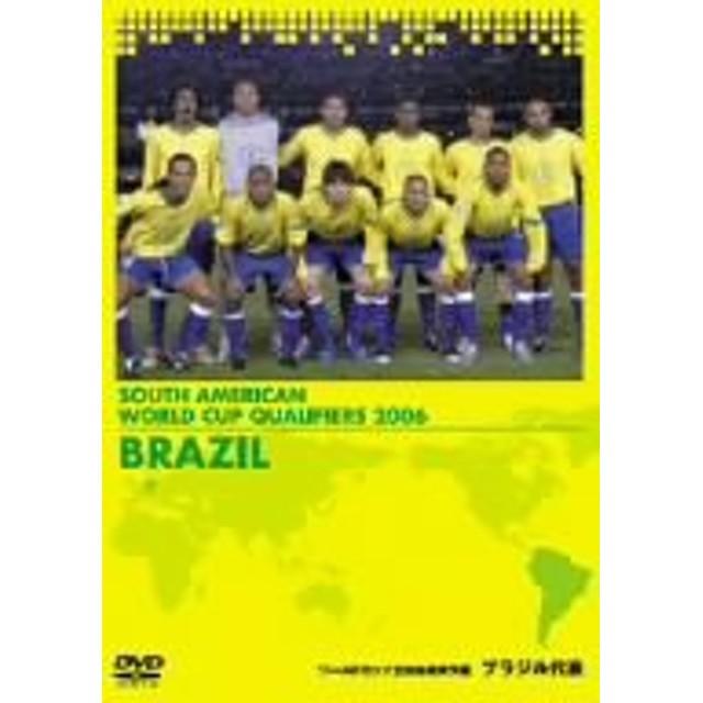 ワールドカップ2006南米予選 ブ...