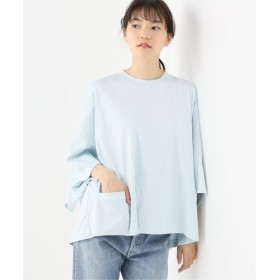 journal standard luxe 【SEVEN ROOMS / セヴンルームス】 Wide Pull◆ ブルー A 2