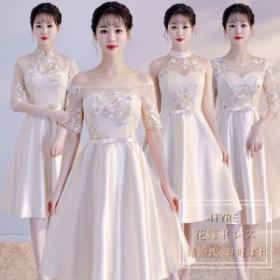 パーティードレス ブライズメイドドレス 花嫁 結婚式 ミニドレス お呼ばれワンピース プリンセス 同窓会 ウェディングドレス 姫系