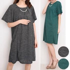 30%OFF【レディース】 ネックレス付きワンピース ■カラー:グリーン系 ■サイズ:L