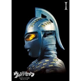 ウルトラセブン Blu-ray BOX I(中古品)