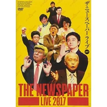THE NEWSPAPER LIVE2017 [DVD](中古品)