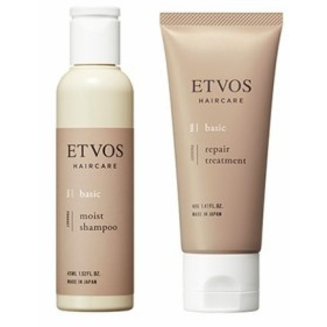 ETVOS(エトヴォス )シャンプー&トリートメントセット (お試しセット(トラベルセット))