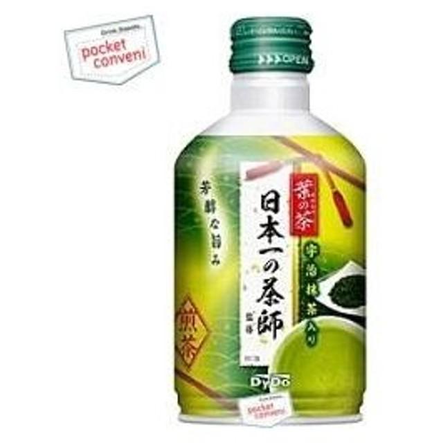 ダイドー 葉の茶 日本一の茶師監修 275gボトル缶 24本入