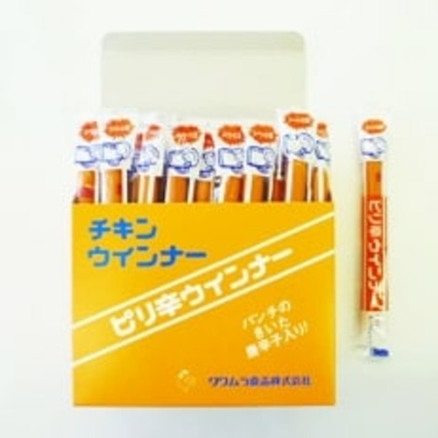 ピリ辛ウインナー(50本入り)