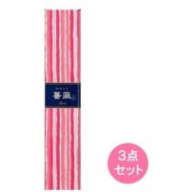 日本香堂 かゆらぎスティック 薔薇(40G ) 3点セット(代引不可)