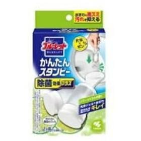 【小林製薬】ブルーレットかんたんスタンピー除菌効果プラス 14g パワーシトラスの香り