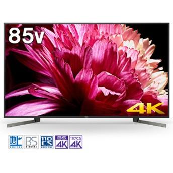 SONY85V型4Kチューナー内蔵液晶テレビBRAVIAKJ-85X9500G
