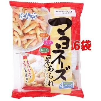 ぼんち マヨネーズあられ ( 80g6袋セット )