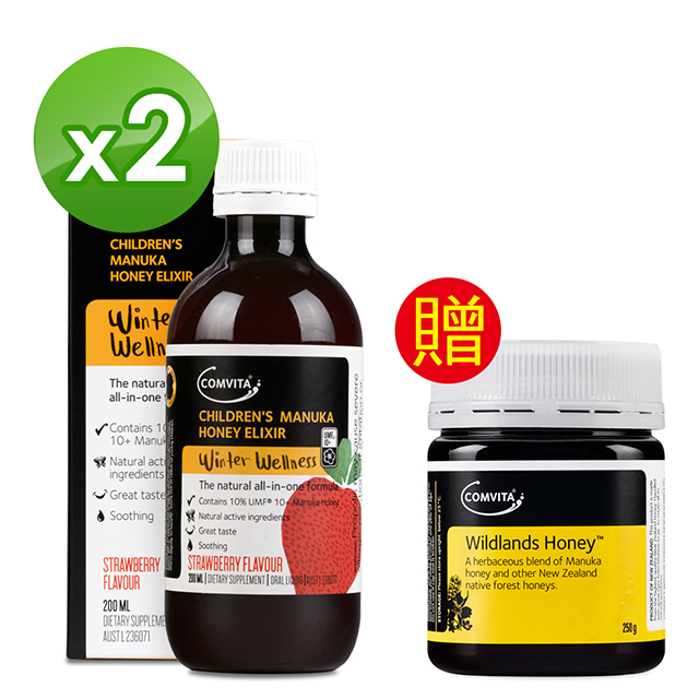 【Comvita 康維他】 草莓風味蜂膠蜜糖露2瓶組