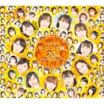 モーニング娘。'19 / ベスト!モーニング娘。 20th Anniversary 【初回生産限定盤B】(4CD)【CD】