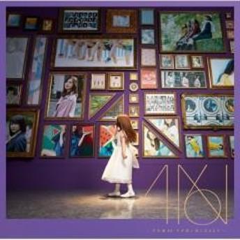 乃木坂46 / 今が思い出になるまで【CD】
