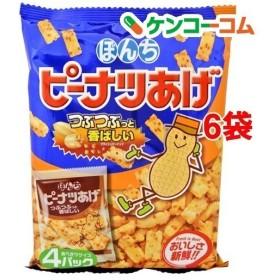 ぼんち ピーナツあげ ( 104g6袋セット )