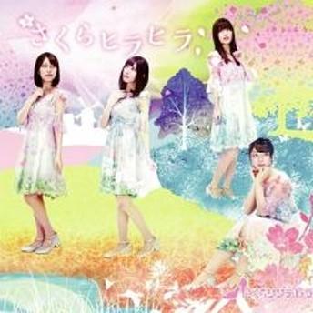 さくらシンデレラ / さくらヒラヒラ 【通常盤C】【CD Maxi】