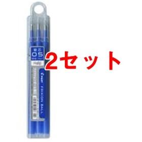 パイロット フリクションボール 替芯 0.5mm ブルー LFBKRF30EF3L (3本入2セット)