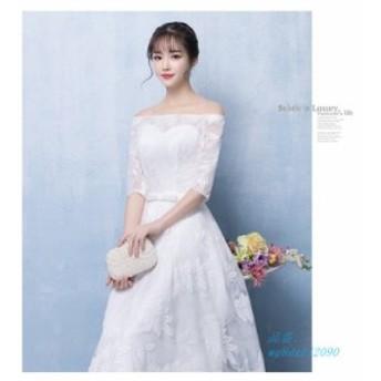 パーティードレス 結婚式 ドレス オフショルダー 上品 白ドレス パーティー 卒業式 ドレス 袖あり ウェディングドレス ロングドレス 大人