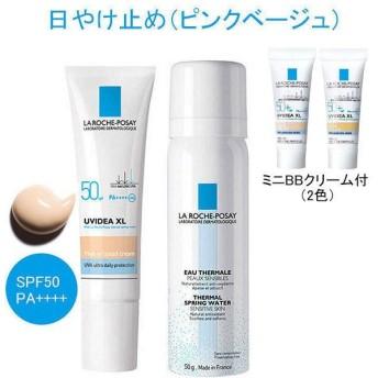 数量限定ラ ロッシュ ポゼ敏感肌用日やけ止め・化粧下地/SPF50 PA++++UVイデア XL ティント(色付き)キット