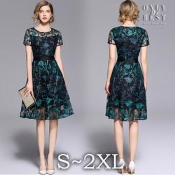 人気 半袖ひざ丈フラワー刺繍入りワンピース グリーン 結婚式 ドレス お呼ばれ ワンピース 20代 30代 40代 ワンピースドレス ワンピース