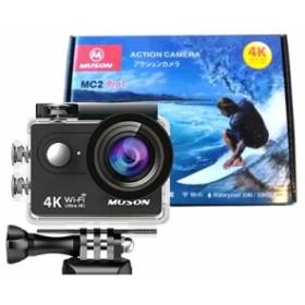 ○●アクションカメラ 4K 30M防水 1200万画素 2インチ液晶画面 WiFi搭載 リモコン付き 170度広角レンズ ハルメット式 スポーツカメラ  M