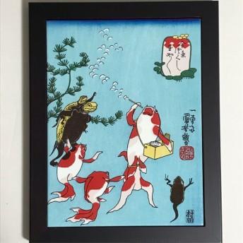 歌川国芳 金魚づくし 玉や玉や フォトタイル木製フレーム付き