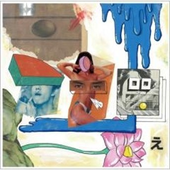 ENTH / SLEEPWALK【CD】