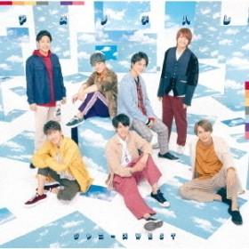 ジャニーズWEST/アメノチハレ(初回盤 A/CD+DVD)