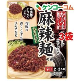 丸美屋 かけうま麺用ソース 麻辣麺の素 ( 230g3袋セット )/ 丸美屋