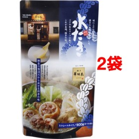博多華味鳥 水たきスープ (600g2袋セット)